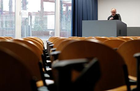 Онлайн-лекция одного из университетов в период пандемии COVID-19.