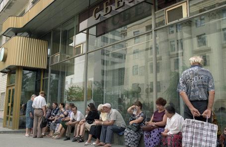 Вкладчики в ожидании открытия банка. 1998 год.