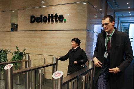 Офис компании Deloitte в Москве.