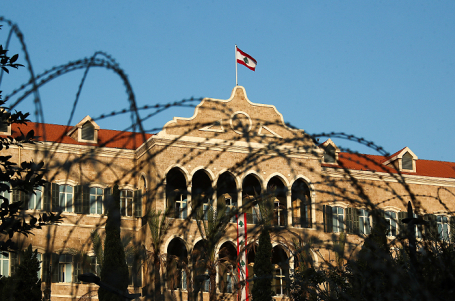 Дворец правительства Ливана.