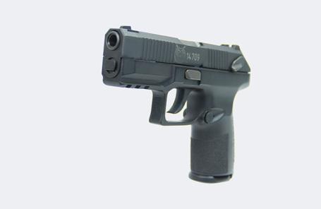 Самозарядный пистолет «Полоз».