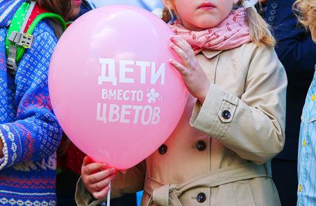 «Дети вместо цветов». Тысячи российских учеников пойдут на День знаний без букетов для учителей