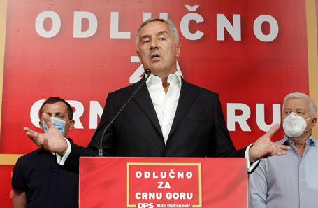 Демократическая партия социалистов президента Черногории Джукановича признала поражение на выборах