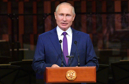 «Москва смогла». Владимир Путин поздравил москвичей с Днем города