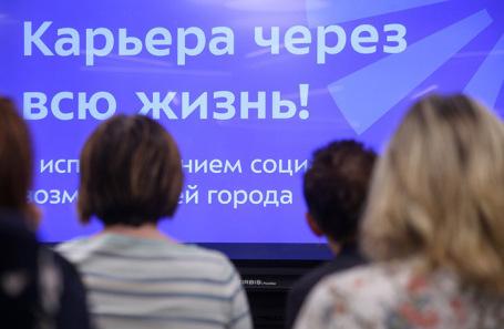 На рынке труда в России выросло число вакансий с зарплатой от 100 тысяч рублей