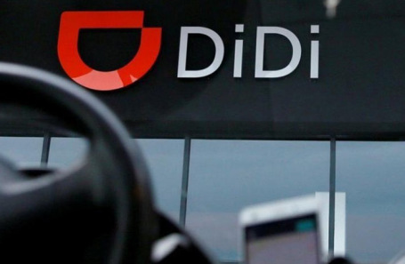 Китайский агрегатор такси DiDi завоевывает Казань бесплатными пятницами