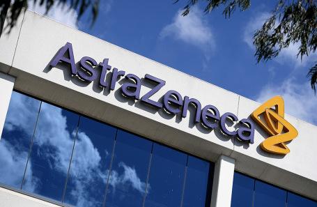 AstraZeneca приостановила клинические испытания вакцины против коронавируса
