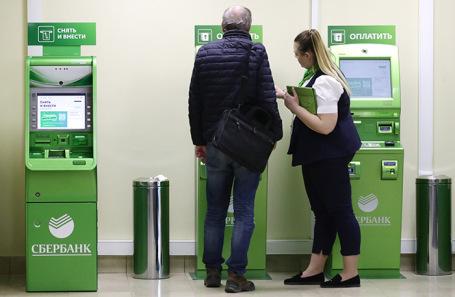 «Ъ»: клиенты Сбербанка жалуются на навязывание страховки карт от хищений