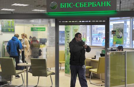 Белорусские «дочки» российских банков подняли ставки по вкладам