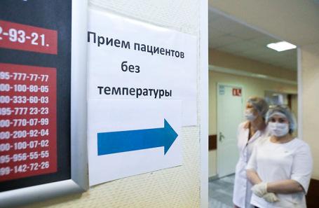 В Москве отменят карантин для больных ОРВИ и увеличат тестирование на грипп