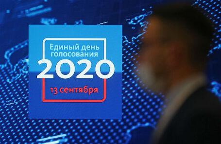 Выборы губернаторов в России без сюрпризов — ни в одном регионе второго тура не будет