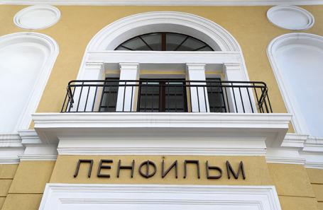Минкультуры хочет вернуть «Ленфильму» «золотую коллекцию» через суд
