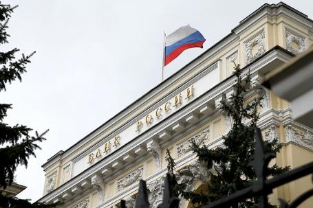 Снизить нагрузку на ЦБ. Регулятор перестанет рассматривать жалобы россиян на банки