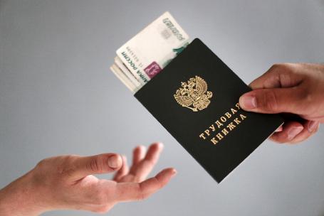 В Госдуму внесли законопроект о введении почасового МРОТ