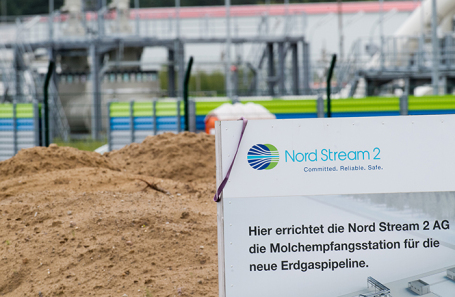 СМИ: Германия предложила США миллиардную сделку за отказ от санкций в отношении «Северного потока — 2»