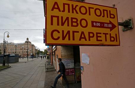 Бизнес предупредил, что россияне массово перейдут на контрафакт из-за повышения цен на сигареты