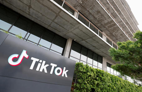 Как можно оценить сделку по TikTok?
