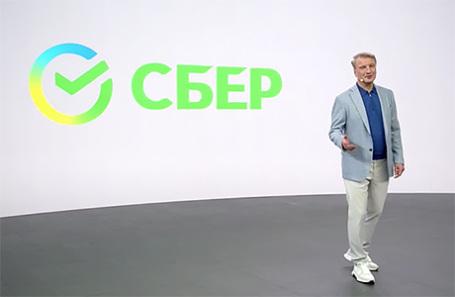 Сберегательный банк представил новый бренд «Сбер»