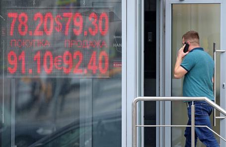 Евро выше 92 рублей впервые с января 2016 года