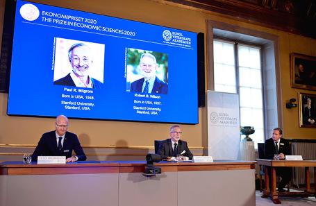 Лауреаты Нобелевской премии по экономике объявлены в Стокгольме.