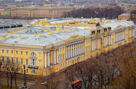 Конституционный суд России. Санкт-Петербург.