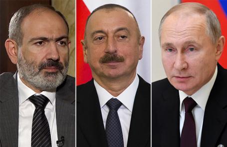 Никол Пашинян, Ильхам Алиев и Владимир Путин.