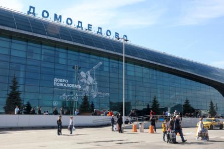 В «Домодедово» задержали сооснователя сервиса Ostrovok Сергея Фаге