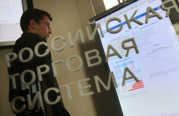 Регистрация на российском форексе