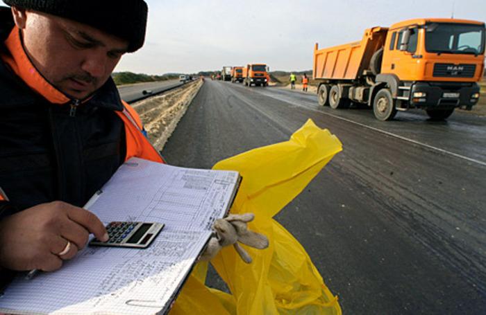 проектировщик дорог вакансии москва говори никому ЧайФ