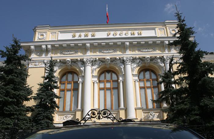Отчетность банка россии реферат