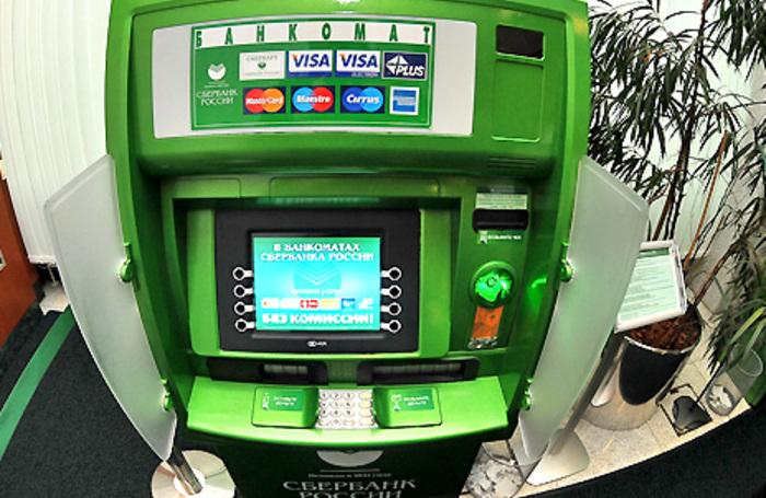 можно ли в банкомате сбербанка снять евро активных видов