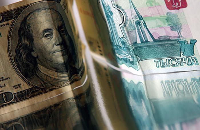 Валютные операции в мособлбанк облагается ндфл 2017