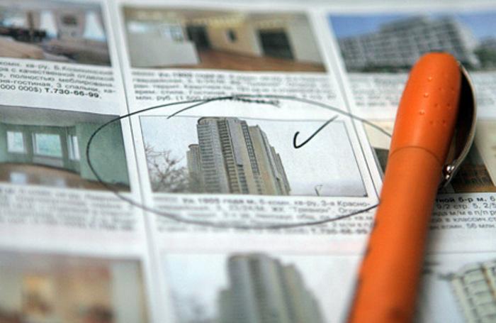 Аналитики о недвижимости испании
