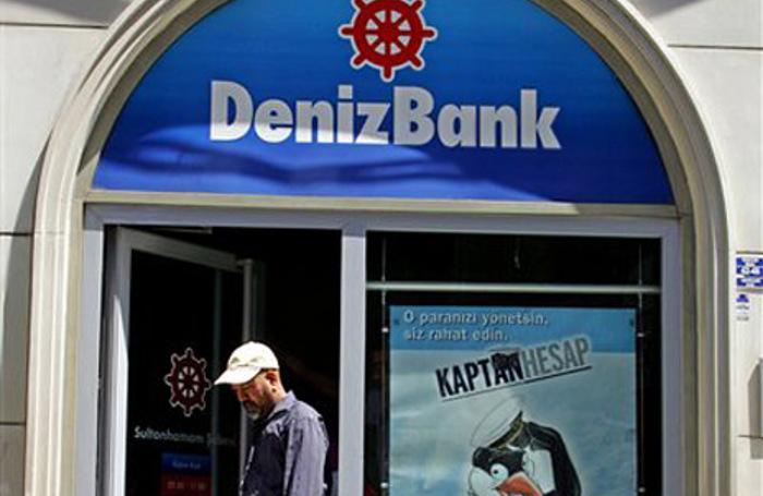 это Санкционные банки россии возможно