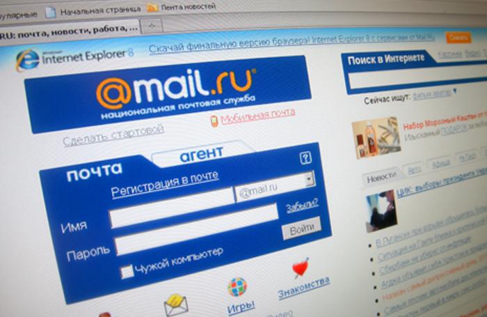 Hotties Online Now Near Redmond More - Online Dating