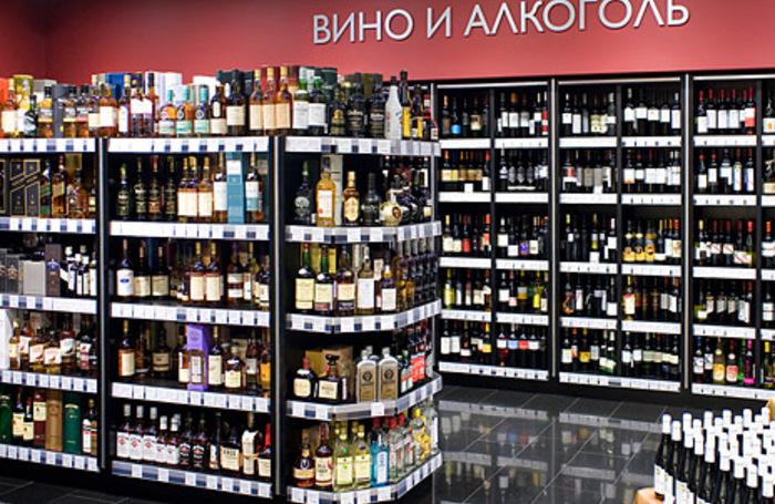 управления барнаул оптовая торговля крепким алкоголем Севастополе неделю