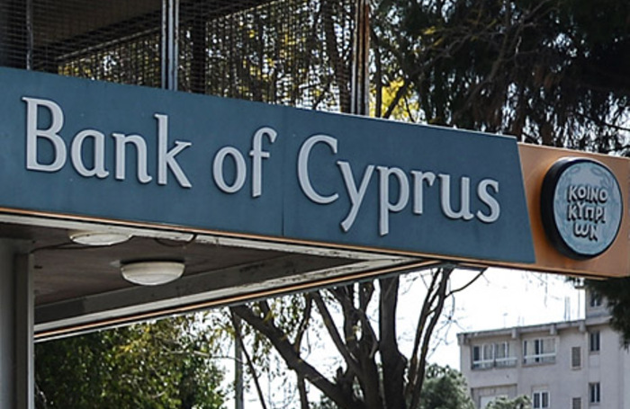 кипр ипотека для россиян секрет