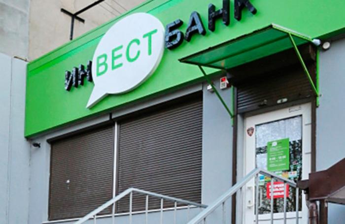 Банки имеющие выход на форекс