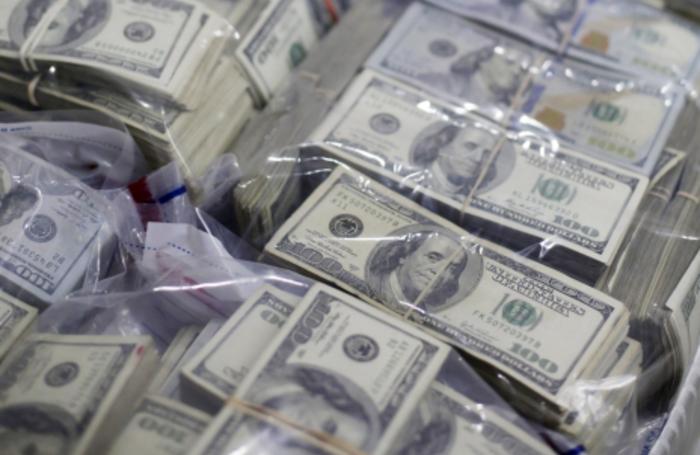 16 января доллар стоит ли покупать сейчас ценности приза