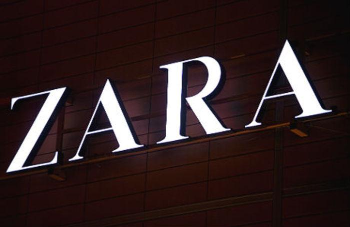 Zara оскандалилась свастикой