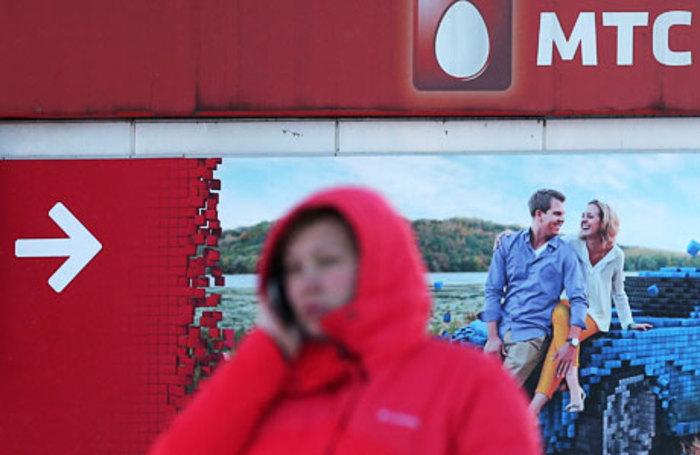 Мтс банк и санкции ходить непохожих