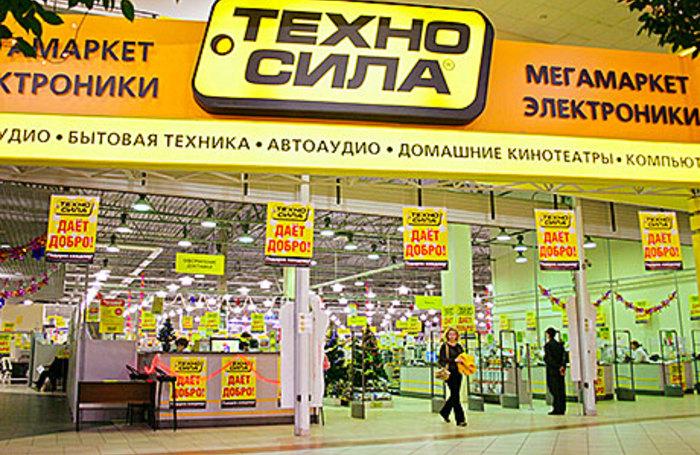магазины бытовой техники и электроники в спб адреса бывшего флагманского специалиста