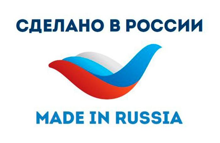 Как РЭЦ помогает отечественным компаниям донести информацию о себе до потенциальных потребителей того, что «Сделано в России»?