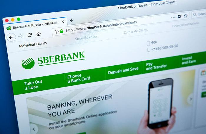 подать заявку на рефинансирование кредита в альфа банке