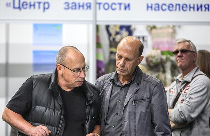 Работа предпенсионный возраст екатеринбург минимальная пенсия в 2017 году в волгоградской области