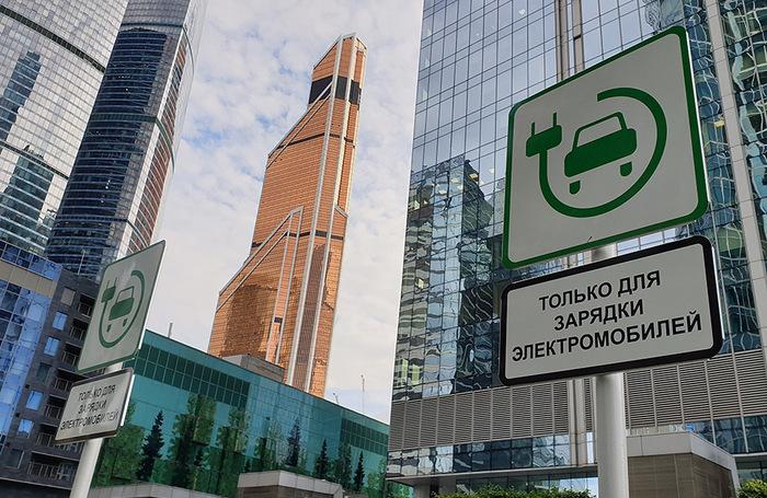 Парковка для электромобилей у делового центра «Москва-Сити».