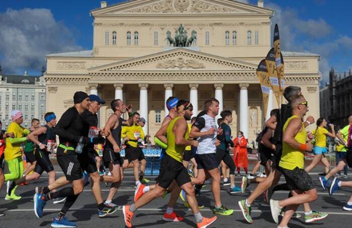 Московский марафон - 2020.