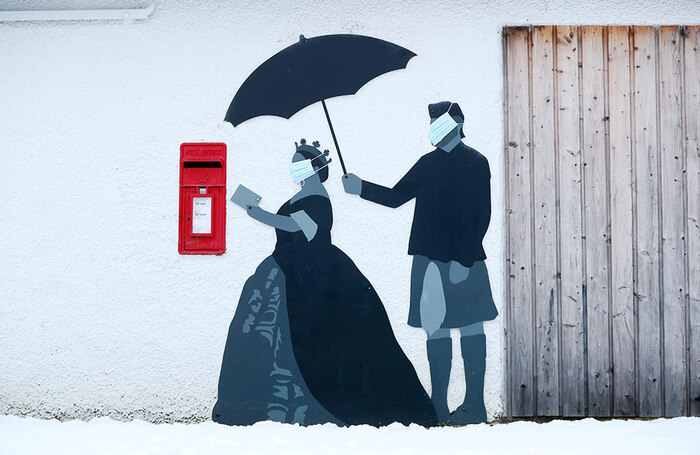 Стена дома в Питлхори, Шотландия.