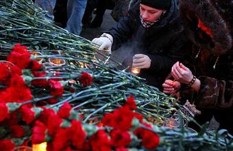 Следствие отчиталось к годовщине взрыва в «Домодедово»
