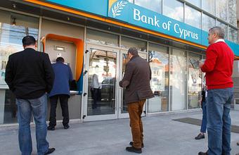 Спад экономики Кипра может превысить 12%